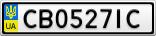 Номерной знак - CB0527IC