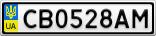 Номерной знак - CB0528AM