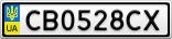 Номерной знак - CB0528CX