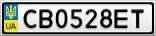 Номерной знак - CB0528ET