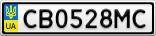 Номерной знак - CB0528MC