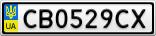 Номерной знак - CB0529CX