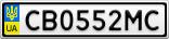 Номерной знак - CB0552MC