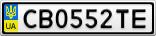 Номерной знак - CB0552TE