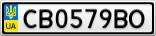 Номерной знак - CB0579BO
