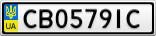 Номерной знак - CB0579IC