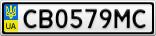 Номерной знак - CB0579MC