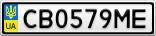 Номерной знак - CB0579ME