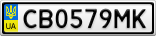 Номерной знак - CB0579MK