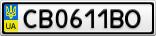 Номерной знак - CB0611BO