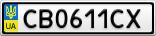 Номерной знак - CB0611CX