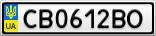 Номерной знак - CB0612BO