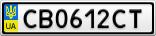 Номерной знак - CB0612CT