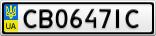 Номерной знак - CB0647IC