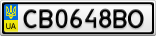 Номерной знак - CB0648BO