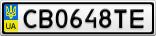 Номерной знак - CB0648TE