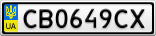 Номерной знак - CB0649CX