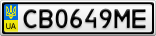 Номерной знак - CB0649ME