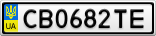 Номерной знак - CB0682TE