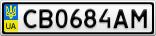 Номерной знак - CB0684AM
