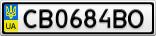 Номерной знак - CB0684BO