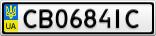 Номерной знак - CB0684IC