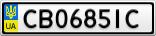 Номерной знак - CB0685IC