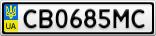Номерной знак - CB0685MC