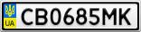 Номерной знак - CB0685MK