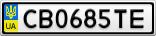 Номерной знак - CB0685TE