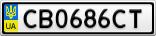 Номерной знак - CB0686CT