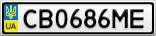 Номерной знак - CB0686ME