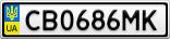 Номерной знак - CB0686MK