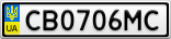 Номерной знак - CB0706MC