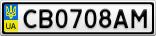 Номерной знак - CB0708AM