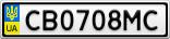 Номерной знак - CB0708MC