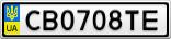Номерной знак - CB0708TE
