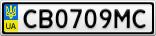 Номерной знак - CB0709MC