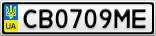 Номерной знак - CB0709ME