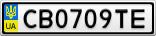 Номерной знак - CB0709TE