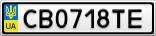 Номерной знак - CB0718TE