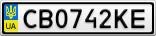 Номерной знак - CB0742KE