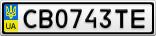 Номерной знак - CB0743TE
