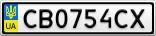 Номерной знак - CB0754CX