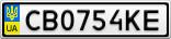 Номерной знак - CB0754KE