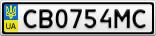 Номерной знак - CB0754MC