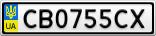 Номерной знак - CB0755CX