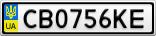 Номерной знак - CB0756KE