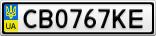 Номерной знак - CB0767KE
