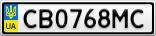 Номерной знак - CB0768MC